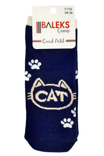 BALEKS - Baleks Erkek Çocuk Patik Çorap Cat Yazılı (12 adet)
