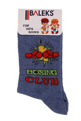 BALEKS - Baleks Erkek Çocuk Patik Çorap Yarış Arabalı (12 adet)