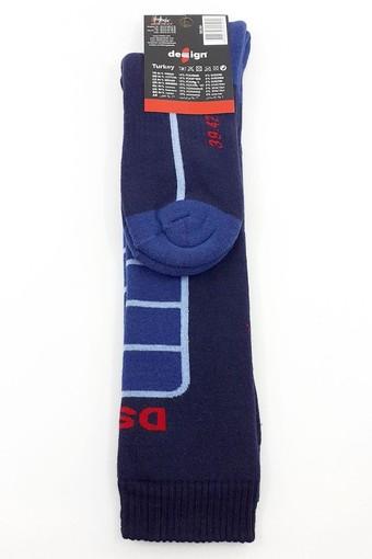 DESİGN - Design Erkek Çocuk Garson Boy Pantolon Çorabı Havlu Termal (6 adet) (1)
