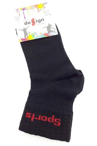 DESİGN - Design Erkek Çocuk Yarım Konç Çorap Sport DESIGN5105042 (12 adet) (1)