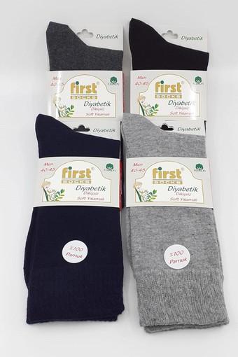 GÜLEÇLER-FIRST - First Erkek Şeker Çorabı Diyabetik Dikişsiz Pamuklu Düz (12 adet)