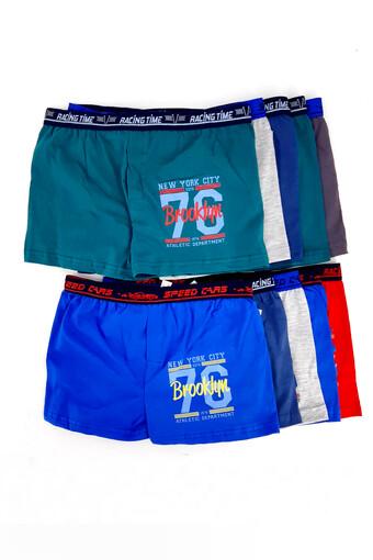 Koza Erkek Çocuk Boxer (10 adet) - Thumbnail