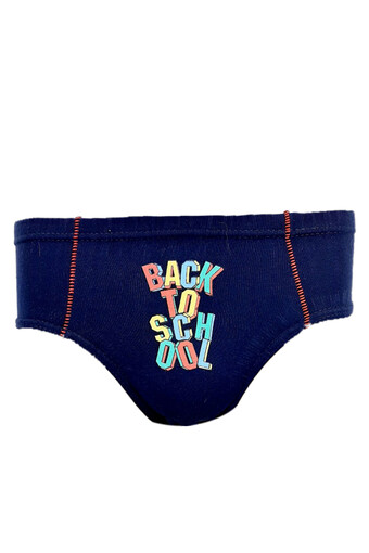 Koza Erkek Çocuk Slip Külot Back To Scholl Desenli (10 adet) - Thumbnail