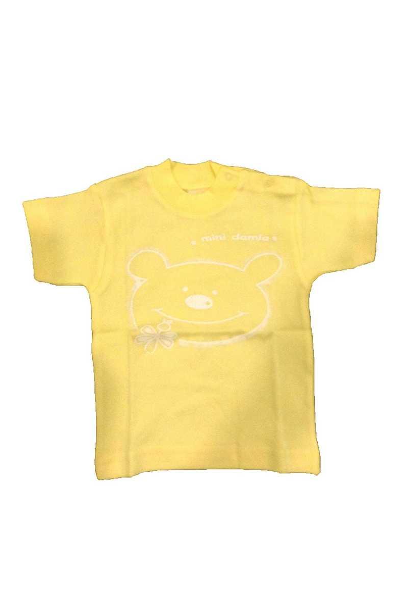 Minidamla Unisex Bebek Sweat Yarım Kol Baskılı Penye - Thumbnail