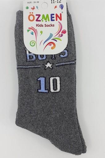 OZMEN - Özmen Erkek Çocuk Soket Çorap Desenli Havlu (12 adet) (1)