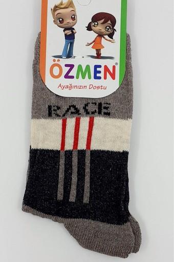 ÖZMEN - Özmen Erkek Çocuk Soket Çorap Desenli Likralı (12 adet)