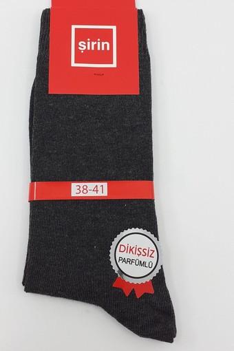 ŞİRİN - Şirin Erkek Çocuk Garson Boy Soket Çorap Düz Parfümlü (6 adet)