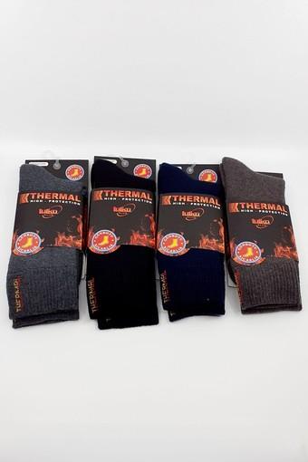 TUTKU ÇORAP - Tutku Erkek Soket Çorap Termal (12 adet) (1)