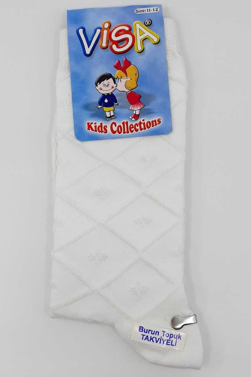 Visa-Çizgi Erkek Çocuk Soket Çorap (VISA423) - Thumbnail